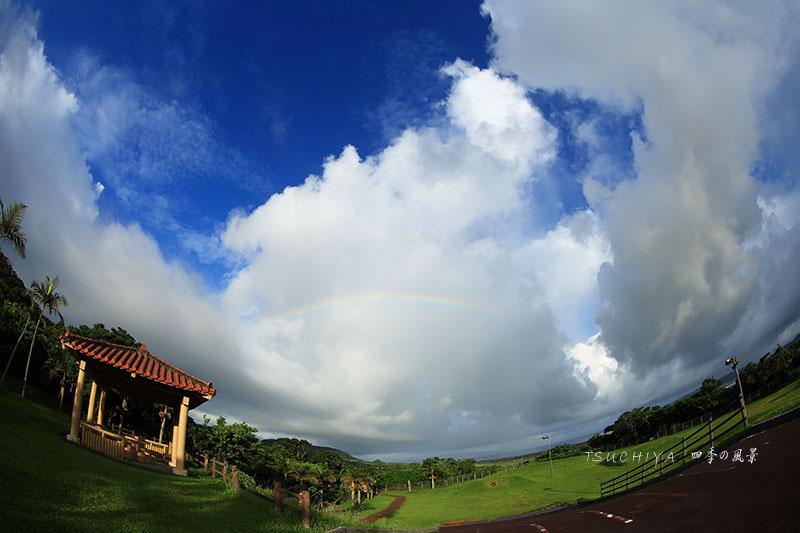 石垣島 公園
