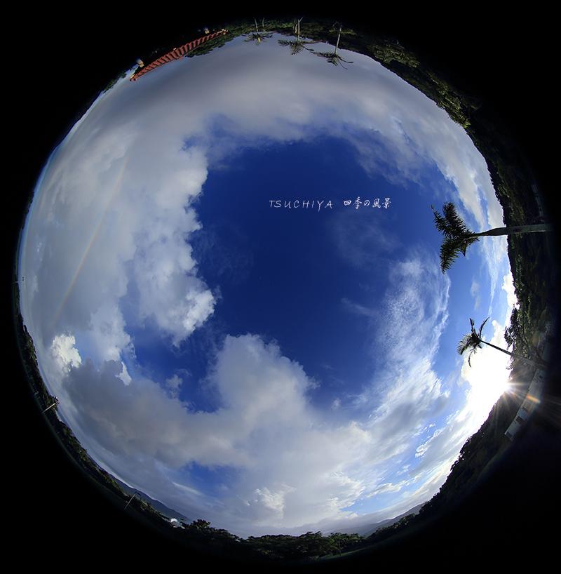 石垣島の空 2