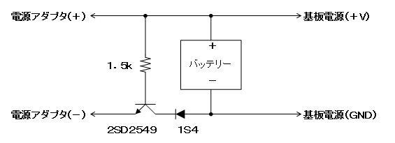 RASTAR乗用自動車ラジコン(電源・デコーダ不良)回路3