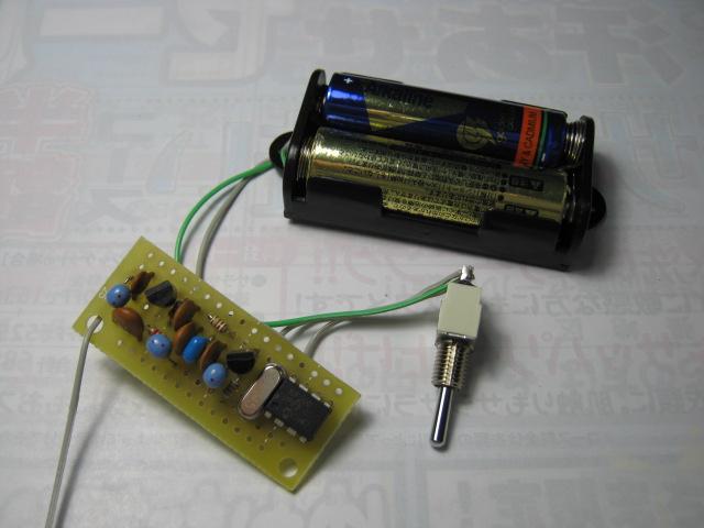 トイザらスのラジコンカー_PT8A977(送信機新調)送信機アセンブリ1
