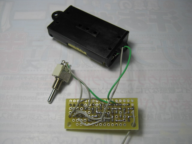 トイザらスのラジコンカー_PT8A977(送信機新調)送信機アセンブリ2