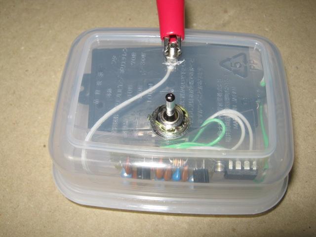 トイザらスのラジコンカー_PT8A977(送信機新調)送信機ケース2