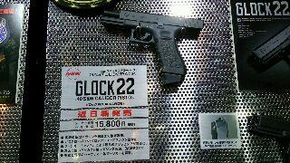 マルイG22