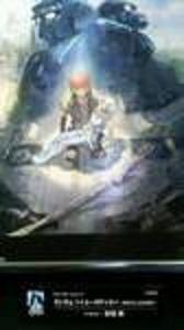 ガンダムRPG