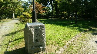 盛岡城 二の丸跡