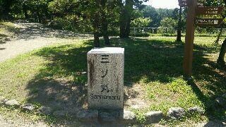 盛岡城 三の丸跡