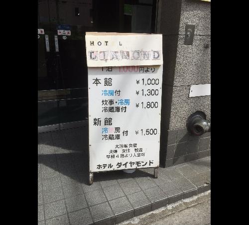 SnapCrab_NoName_2016-7-19_23-19-18_No-00.png