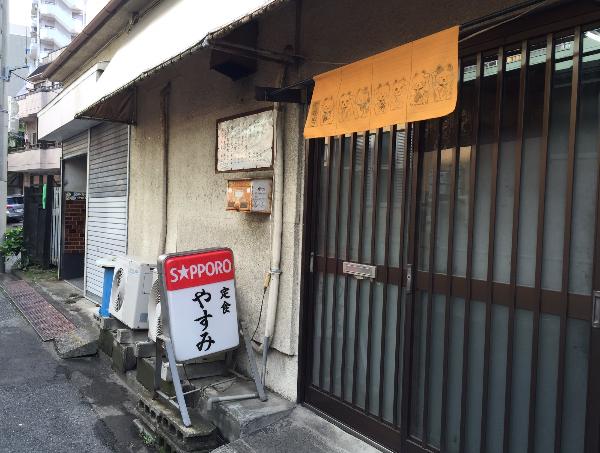 SnapCrab_NoName_2016-9-4_21-25-40_No-00.png