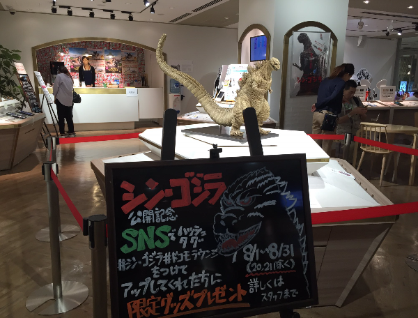 SnapCrab_NoName_2016-9-4_21-26-34_No-00.png