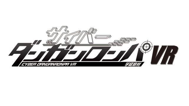 dam-psvr-contents-10_dangan_logo[1]