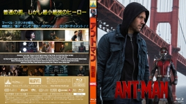AntmanBDJ002.jpg
