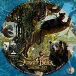 JungleBook2016DVD002.jpg