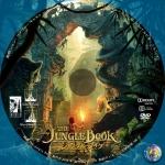 JungleBook2016DVD003.jpg
