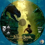 JungleBook2016DVD004.jpg