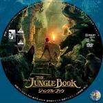 JungleBook2016DVD005.jpg