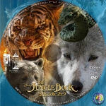 JungleBook2016DVD006.jpg