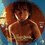 JungleBook2016DVD007.jpg