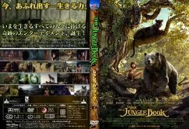 JungleBook2016DVDJ004.jpg
