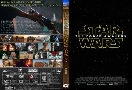 StarWarsTheForceAwakensDVDJ002.jpg