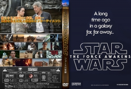 StarWarsTheForceAwakensDVDJ012.jpg
