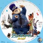 ZootopiaDVD001.jpg