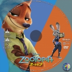ZootopiaDVD004.jpg