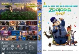 ZootopiaDVDJ003.jpg