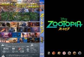 ZootopiaDVDJ006.jpg