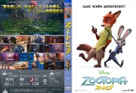 ZootopiaDVDJ007.jpg