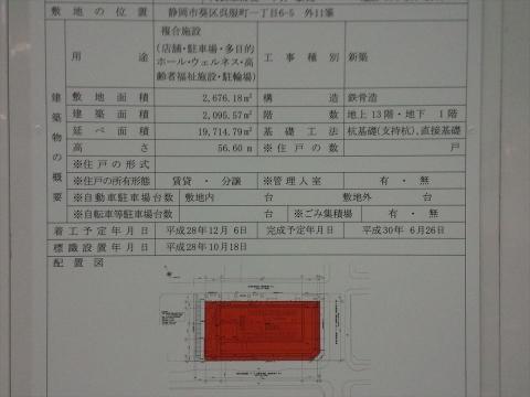 uc161030f_R.jpg