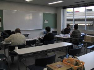 会報「宇治なんれん55号」作業1