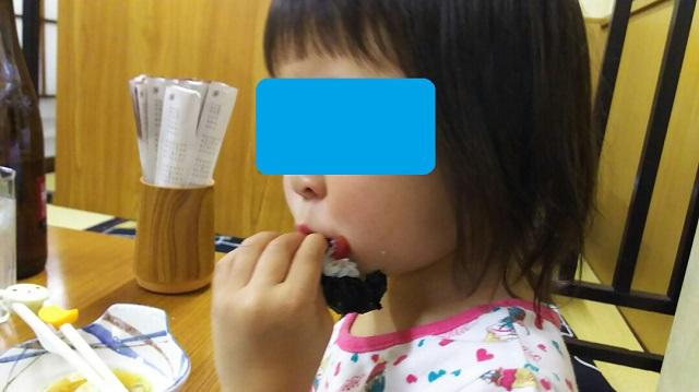 160518 成田家 栄町店にて② ブログ用目隠し