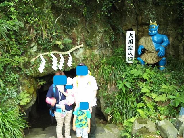 160721 瀬戸芸 女木島 大洞窟 ブログ用目隠し