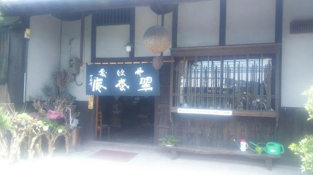 160720 翠松庵⑤ ブログ用