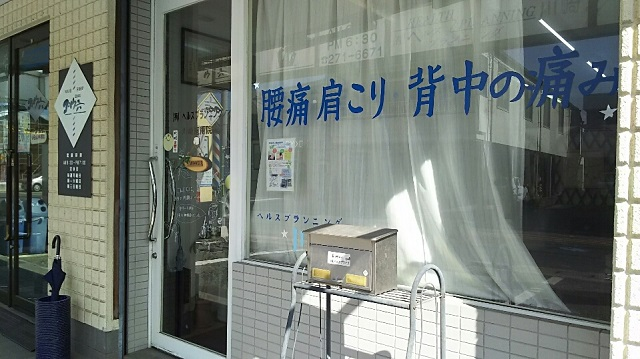 160722 ヘルスプランニング川崎 ブログ用