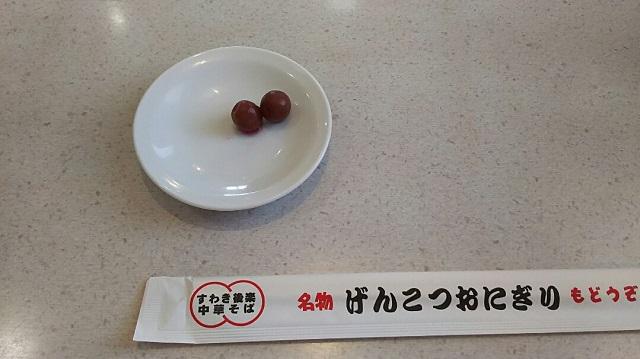 160815 すわき後楽中華そば 下中野店① ブログ用