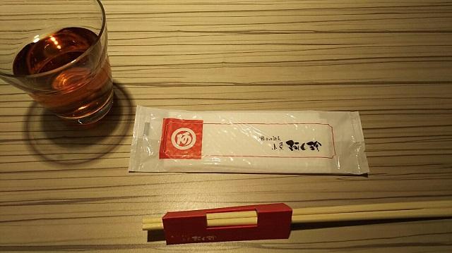 160824 小魚阿も珍 サンステ福山① ブログ用