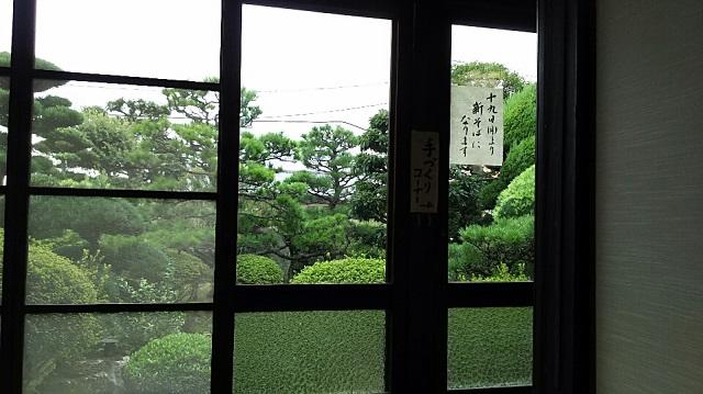 160914 翠松庵① ブログ用