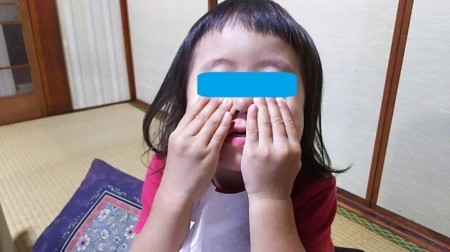 160914 大東園にて② ブログ用目隠し