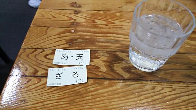 160915 天乃うどん② ブログ用