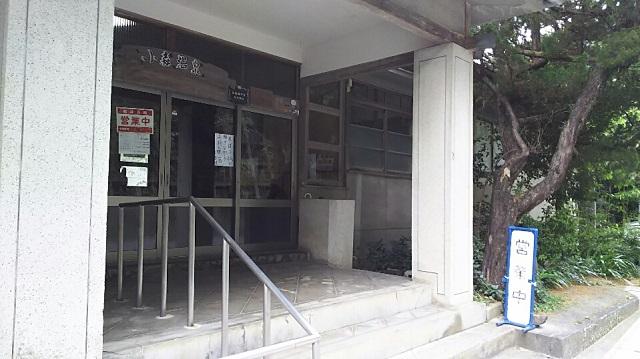 160915 小森温泉① ブログ用