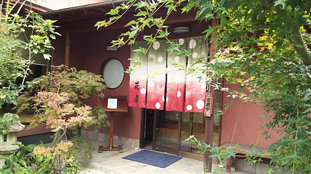 161016 花由① ブログ用