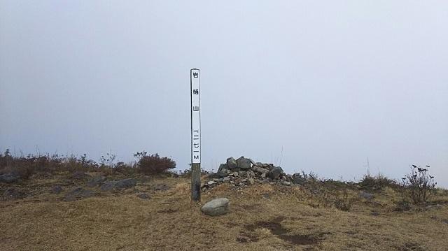 161102 岩樋山、道後山④ ブログ用