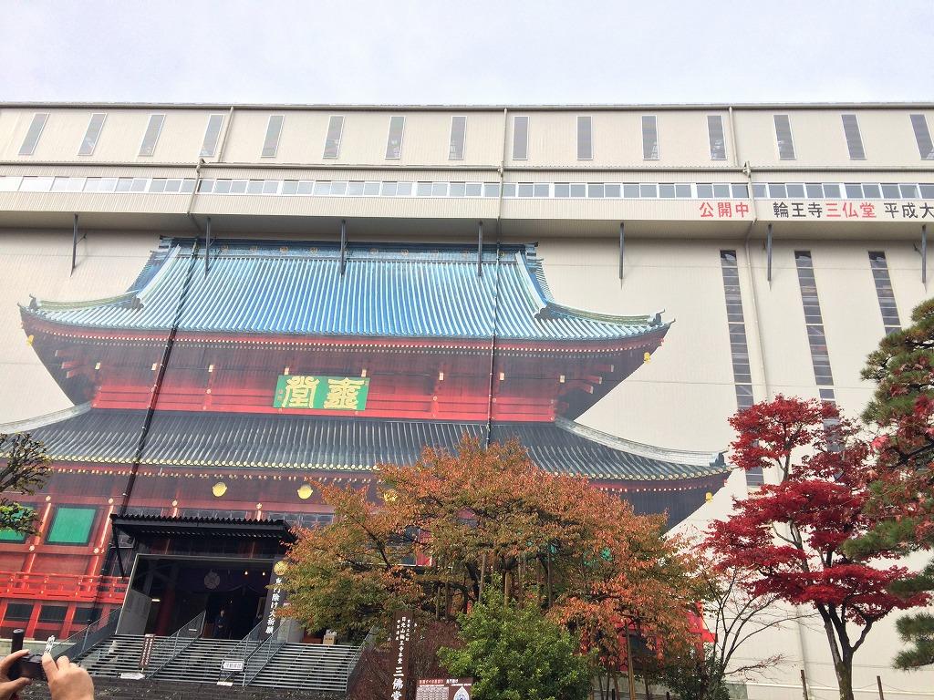 20151110日光 (17)