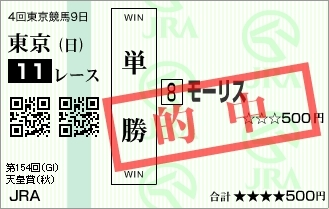 Baidu IME_2016-10-30_15-53-48