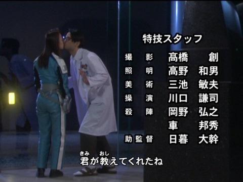 エンディングでシノブリーダーとカワヤ医師のキスシーンも!!