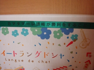 DSC08887.jpg