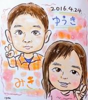 写真 2016-04-24 19 18 27 (1)