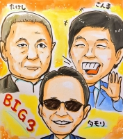 お笑いBIG3(ビートたけし、タモリ、明石家さんま)