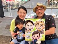 写真 2016-08-18 19 14 33